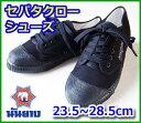 ナンヤンシューズ 黒 セパタクロー 靴 スポーツシューズ 体育館履き ブラック 学生靴 シンプル Sepak takraw