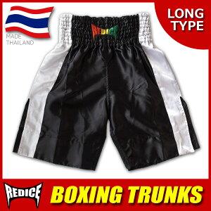 ボクシング トランクス 黒 白ライン 子供用 格闘技