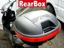 簡単脱着 バイクケース バイクリアBOX スチール製【B】バイクボックス バイク荷台 携帯トランク