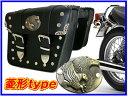豪華バイクサイドバッグ★11-S★菱形イーグル黒★左右