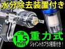 重力式 スプレーガンS-710&ウォーターセパレータSET ...