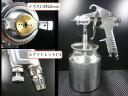 高級★吸上式エアースプレーガン W77S 口径2.0mm/1...