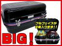 バイクケース 大容量 バイクリアBOX スチール製【K1】バ...