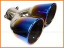 汎用マフラーカッター(V)/デュアルマフラーカッター/チタン焼き加工/跳ね上げタイプ