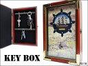 送料無料 木製キーボックス (B) 鍵 収納ボックス 壁掛け対応 帆船/海賊/古地図/舵/碇 マリン アンティーク 雑貨