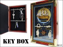 送料無料 木製キーボックス (C) 鍵 収納ボックス 壁掛け対応 帆船/海賊/古地図/舵/碇 マリン アンティーク 雑貨