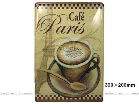 同梱可 ブリキ看板 ブリキプレート 30cm×20cm(03) パリ風カフェ