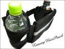 ランナーポーチ スポーツポーチ ランニングポーチ 【ブラック】ペットボトル、スマホ収納可...