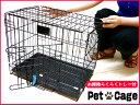 給水器おまけ付★小型犬、うさぎ、ネコちゃんに! ペットケージ S