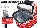 保冷 保温バッグ(10) マルチクーラーバスケット 折りたたみ式 買い物かご 大容量 48×28×23cm 水玉赤 大容量