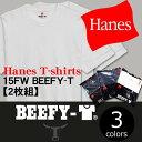 【30%OFF!】■ヘインズ tシャツ ヘインズ ビーフィー Hanes BEEFY-T【2枚組】ビーフィーTシャツ メンズ「S〜XL」ホワイト・ブラック・ネイ...
