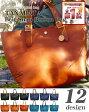 【TANABATA beltsnapbag】 本革 トートバッグ レザーvivificare オリジナル レザークラフト 革 大きめ 大きい a4 本革 牛革 トートバッグ メンズ レディース レザークラフト BAG かばん 送料無料 【05P05Sep15】