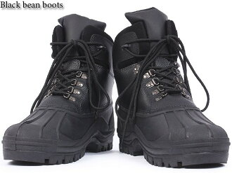 Black military boots of brand new black bean boots!