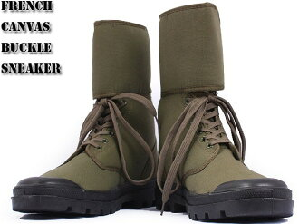 Reprint of the France army buckle canvas sneakers OD of spandex high cut simple and timeless design, attractive