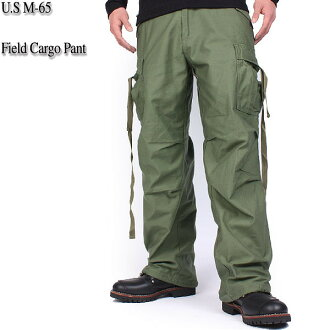 Cargo pants long-selling product of the brand new US Army M-65 フィールドカーゴ pants olive road