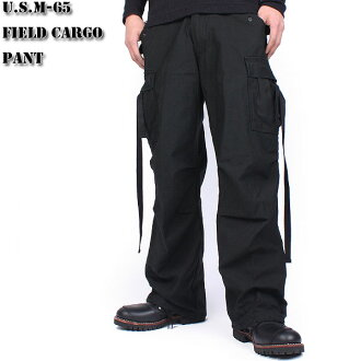 Brand new US Army M-65 フィールドカーゴ pants black Royal cargo pants long-selling product