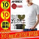 Avirex_v-cneck