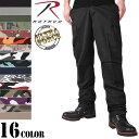 10P02Aug14【WIP】ROTHCO ロスコ ULTRA FORCE BDUカーゴパンツ 全16色全16色の多彩なカラーが魅力的