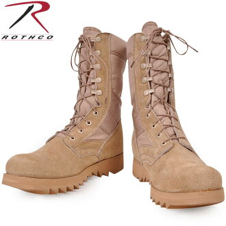 ROTHCO rothco military ジャングルブーツリップルソール Desert Tan military boots boot uppers are suede leather (leather use).