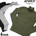 AVIREX アヴィレックス デイリー ウエア ロングスリーブ ジップジャケット 4色 間違いなく損はしない究極の定番アイテム 1枚は抑えたいユーティリティーウェア アビレックス AVIREX mss WIP メンズ