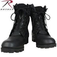 ROTHCO/ロスコ/ミリタリー/ブーツ