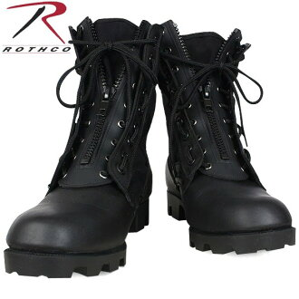 ROTHCO rothco military レザーパイロット boots zipper undress wear and easy-to-zip
