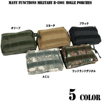 & Multifunctional military B-5901 MOLLE pouch 5 colors in the MOLLE System compatible expands usage available in 5 colors