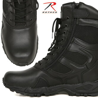 Latest lightweight tactical boots ROTHCO Rothko DEPLOYMENT tactical boots black for best performance