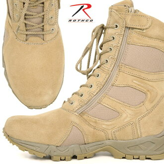 Latest lightweight tactical boots ROTHCO Rothko DEPLOYMENT tactical boots desert for best performance