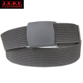 & C.A.B.CLOTHING cab say closing J. S. D. F. self-defense waist belts (made in Japan) 10 years guarantee gray 6550 buckle damaged 10 years guarantee and confidence that make not break! Not come loose! Concept
