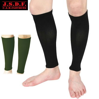 C.A.B.CLOTHING J. G. S. D. F. sdf calf supporters 6517 circulation softens the firmer spot with great calf supporters WIP