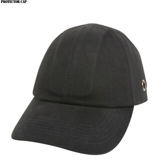 Considering new protector cap black baseball cap-light work Cap head protection and features both comfort and protection design