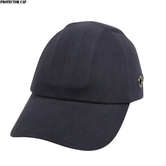 Considering new protector Cap Navy baseball cap-light work Cap head protection and features both comfort and protection design