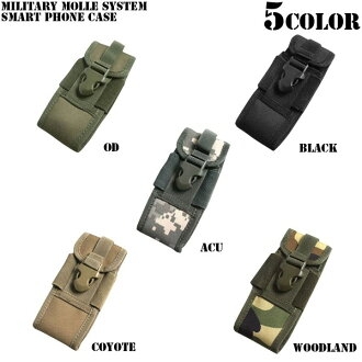 Can be attached to bags various functional case MOLLE spec are calculated to perfect &fs3gm brand new multifunction MOLLE compatible smart phone pouch 5 color