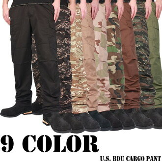 In the reprint of the brand new US Army BDU cargo pants American military BDU Pants faithfully reproduce the silhouettes also of connectable well long pants