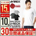 Avirex15_uneck1-2