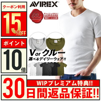AVIREX avirex daily wear short sleeve V Neck T shirt definitely 5 color loss is not the ultimate staple items one abundant ユーティリティーウェア