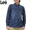 【WIP】Lee リー LM0338 デニムウエスタンシャツ 626 USED WASH以前のタイプより丈も短めとなっておりスタイリッシュな仕上がりアタリ感を味わい深く楽しめる一枚