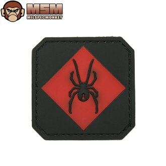 Any mil-spec MONKEY mil-spec Monkey patches (patch) RedBackOne PVC Red joke patches in the famous mil-spec Monkey patches bag or jacket Velcro Panel allows custom mss WIP various men's