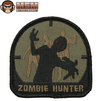 If Velcro Panel, such as MIL-spec MONKEY mil-spec Monkey patches (patch ) Zombie Hunter Forest joke patches in the famous mil-spec Monkey patches bag or jacket various available custom