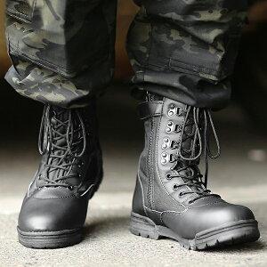 今だけ13%OFF★ミリタリーブーツ 新品 米軍 サイドジッパータクティカル ブーツ ブラック KA7023 サバゲー mss WIP 【SA】 メンズ 【クーポン対象外】