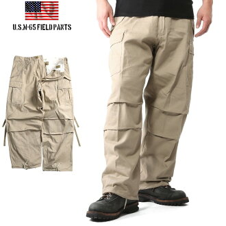 New U.S. M-65 field cargo pants khaki M-65 army bread