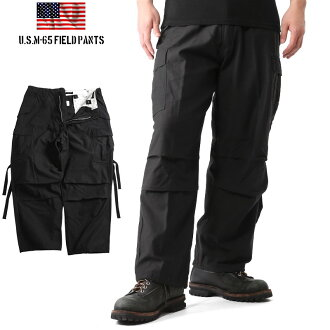 New U.S. M-65 field cargo pants black M-65 army bread