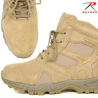 "ROTHCO Rothko 5368 DESERT TAN 6 ""less stuffiness and wearing the latest design easy-to-slip DEPLOYMENT boots concrete and asphalt work boots for a long time comfortable ROTHCO Rothko boots ROTHCO Rothko"