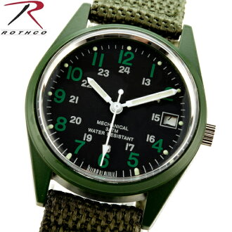 ROTHCO Rothko 4228 G... I... VIETNAM ERA TYPE O. D. WIND-UP WATCH calendar feature so very handy outdoor, survival games, big success can be field watch