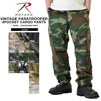 Well reproduces the atmosphere elaborate wear ROTHCO rothco VINTAGE PARATROOPER pants long