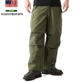 Real brand new U.S. M-65 field cargo pants army bread army pants M-65 M65 survival game sabage tactical men's olive OLIVE OD GREEN military United States military army of WIP M-65 10P09Jan16