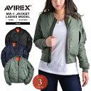 AVIREX アビレックス 6252038 レディース CM MA-1フライトジャケット mss WIP 送料無料 【クーポン対象外】 メンズ