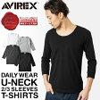 AVIREX アビレックス 8分袖 Uネック Tシャツ デイリーウエア 6143509 アヴィレックス デイリー 無地 白 Uネック インナー トップス メンズ mss WIP 0601楽天カード分割