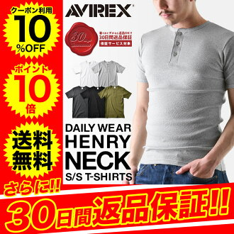 AVIREX avirex military daily wear short-sleeved Henry v-neck tee shirt and losses 5 colors definitely not the ultimate staple items